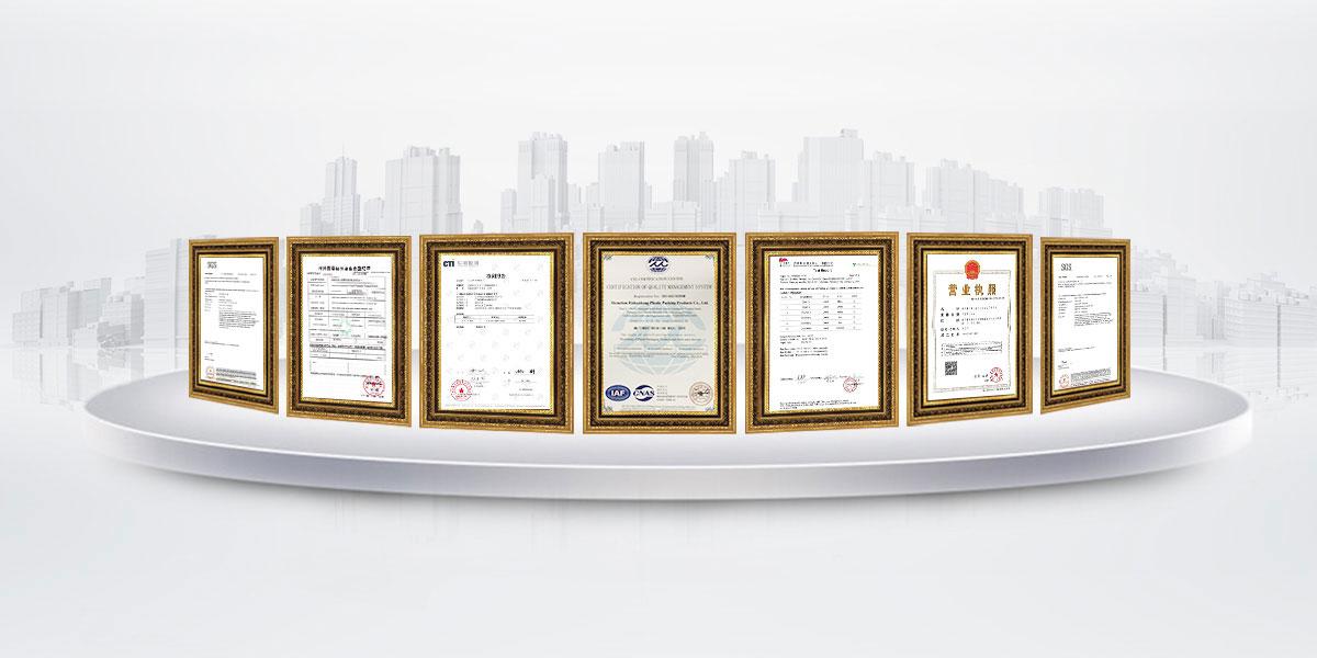 日山红-荣誉认证