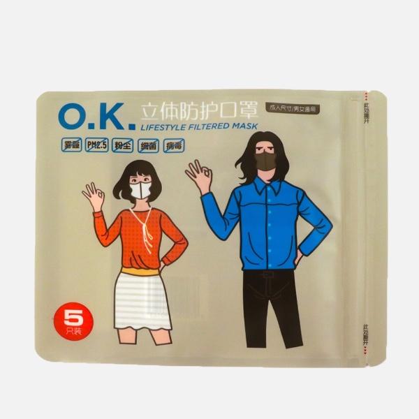 立体防护口罩包装袋