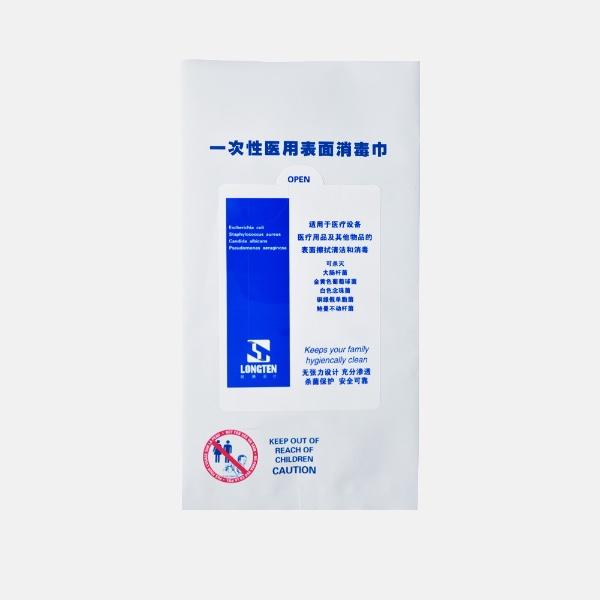 医用消毒湿巾包装袋