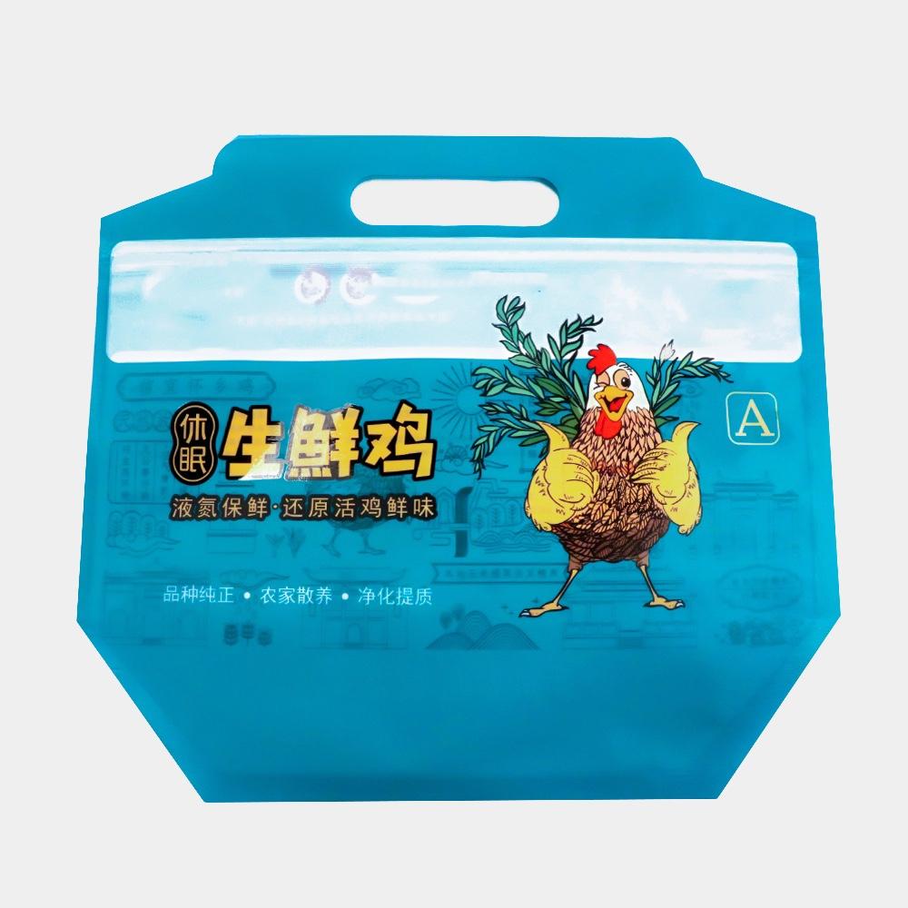 手提食品包装袋