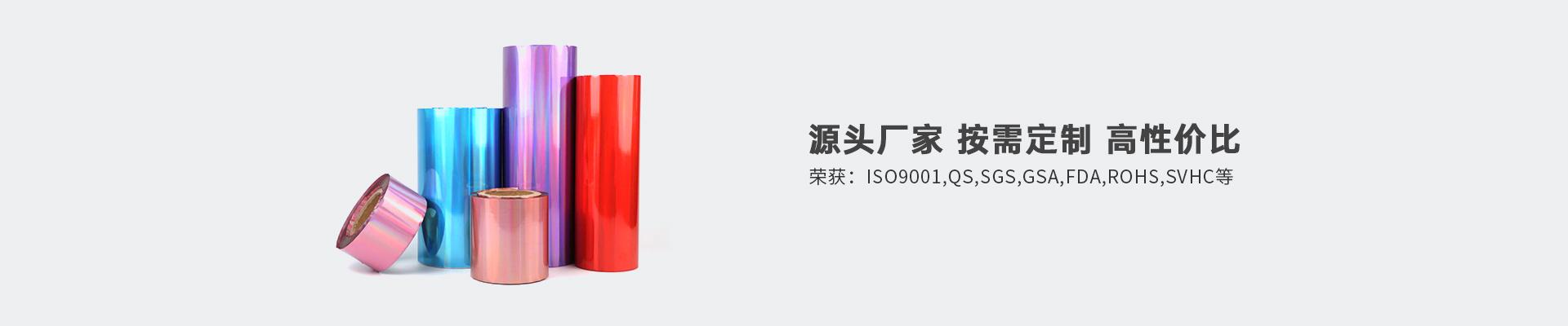 日山红--源头厂家 按需定制 高性价比