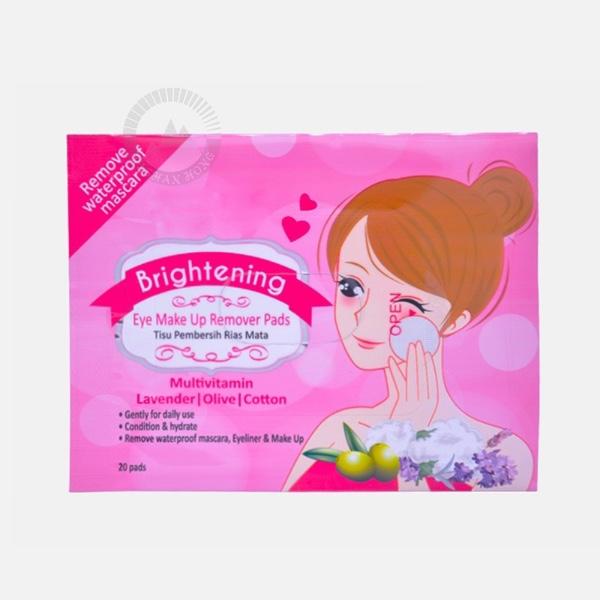 卸妆湿巾包装袋